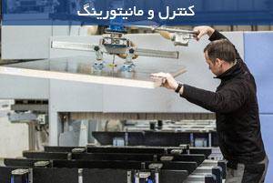 Workshop service_accumulator repair